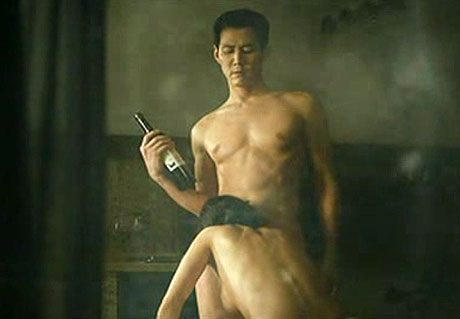 The Housemaid - Im Sang-soo -2010
